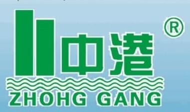 江苏省新沂市中港农用化工有限公司